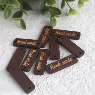 Бирка деревянная коричневая Hand Made (10 шт./компл.)