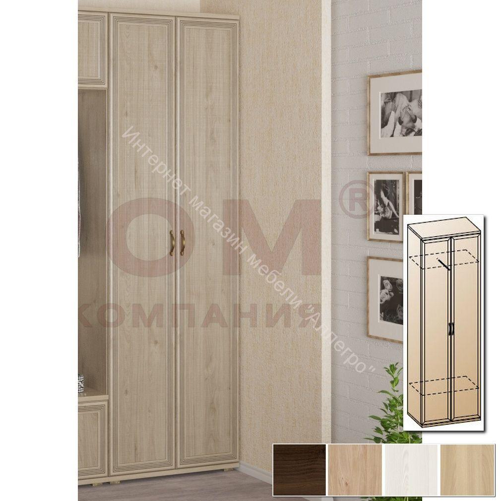 Шкаф ШК-1034 для одежды и белья Карина
