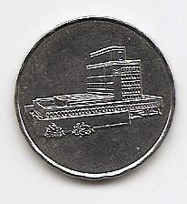 5 риалов (Регулярный выпуск ) Йемен 2004