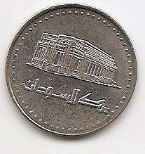 50 динаров (Регулярный выпуск ) Судан 2002