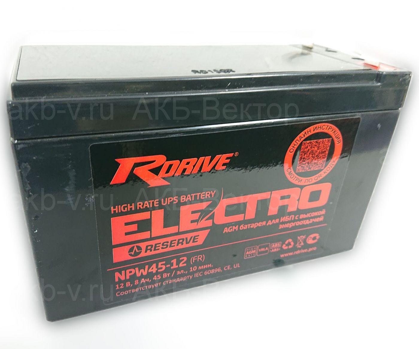 Аккумулятор RDrive ELECTRO Reserve NPW45-12 (FR)  8Ач (AGM) АКБ глубокого разряда (2021г)