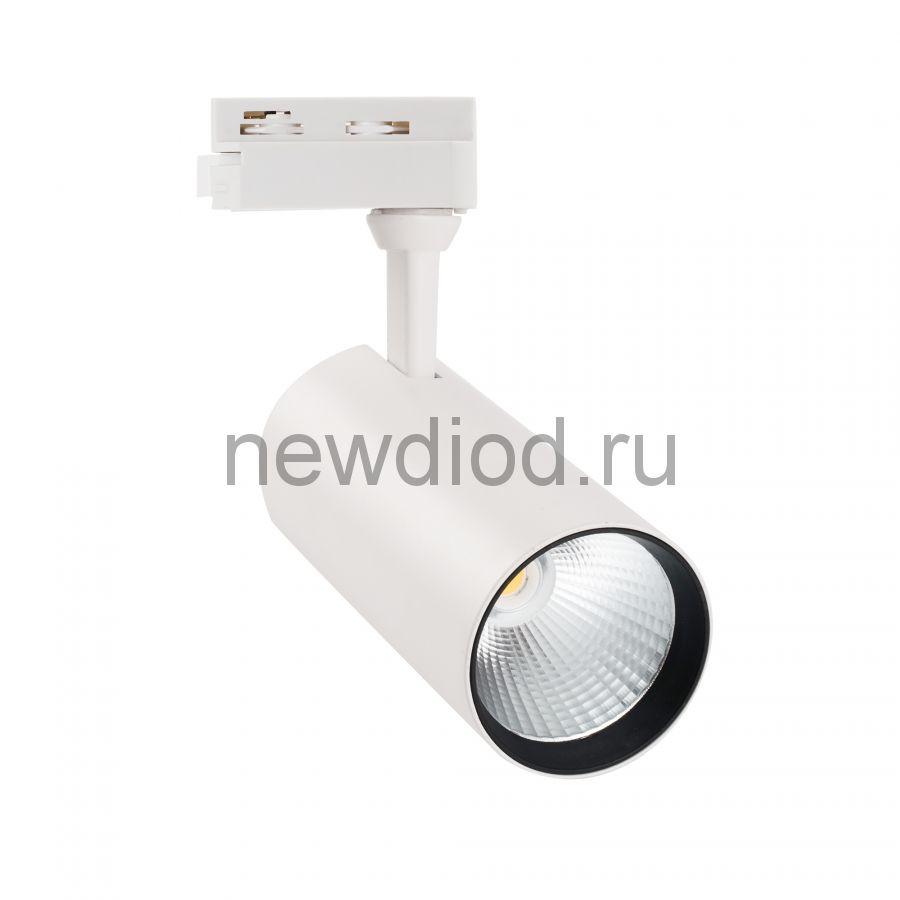 Светильник-прожектор трековый ULB-Q276 25W/3000К WHITE 2200Лм 3000К корпус белый ТМ Volpe