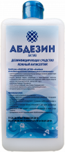 Абдезин-Актив / Дез. средство /1 л