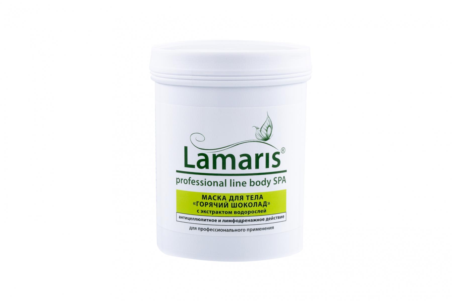 Маска для тела горячий шоколад Lamaris с экстрактом водорослей антицеллюлитная (разогревающая) - 550 мл, 1л
