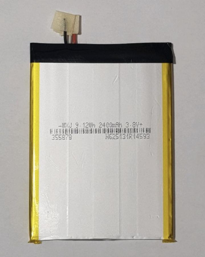 Аккумулятор BQ-5012L Rich Оригинал