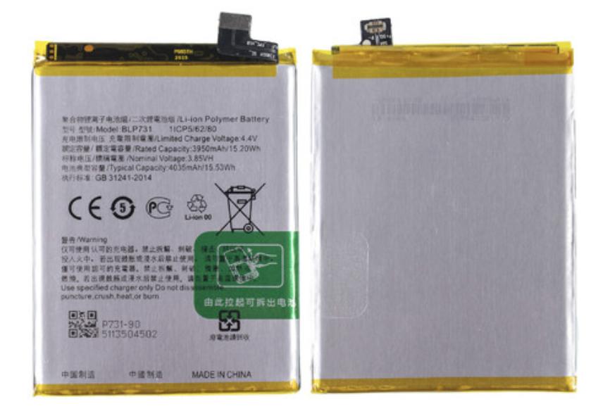 Аккумулятор Realme 5 Pro (BLP731) Оригинал