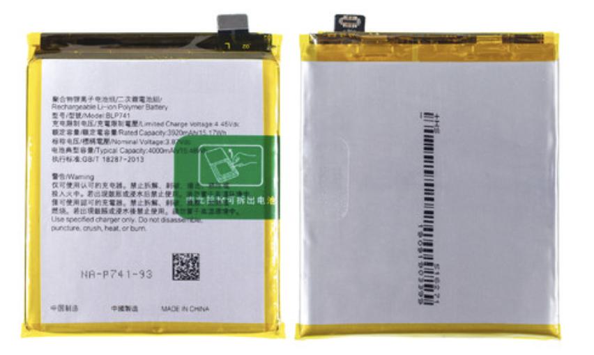 Аккумулятор Realme XT (BLP741) Оригинал
