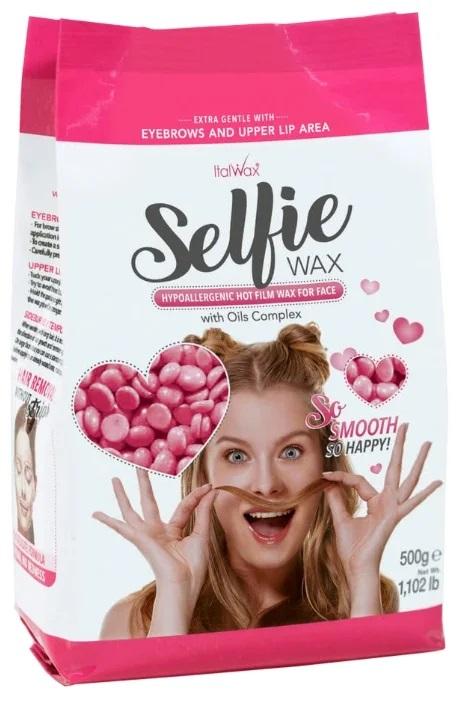 Воск горячий (пленочный) ITALWAX Selfie гранулы 500гр