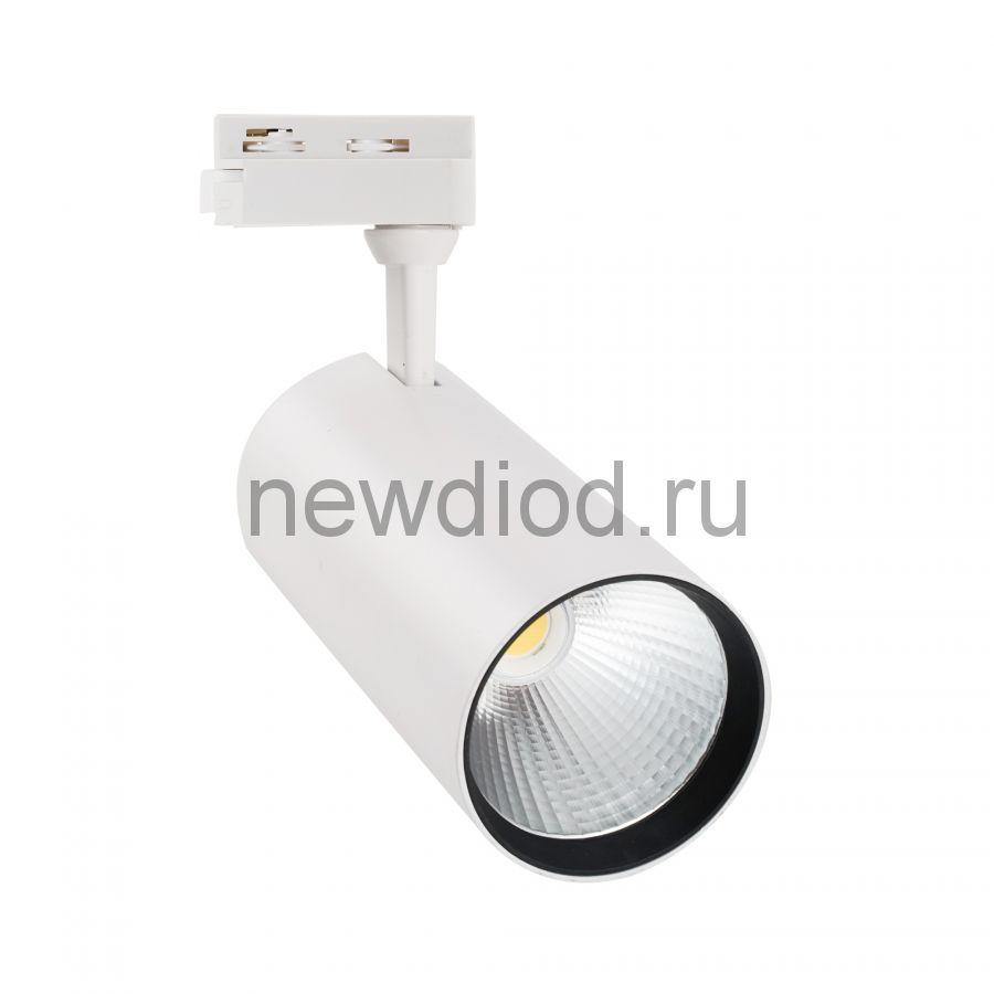 Светильник-прожектор трековый ULB-Q276 32W/3000К WHITE 3000Лм 3000К корпус белый ТМ Volpe
