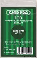 Протекторы Card-Pro USA standard 58х88 мм (100 шт.)
