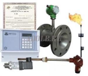 Поверка измерительно-вычислительного комплекса расхода и объема(массы) жидкости и газа