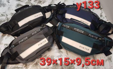 Y-133/1 сумка поясная