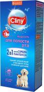 Cliny Жидкость для полости рта (300 мл)