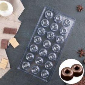 Форма для шоколада «Пончик», 21 ячейка, 33×16,2 см