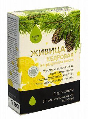 Живица кедровая на кедровом масле с артишоком, 30 капсул