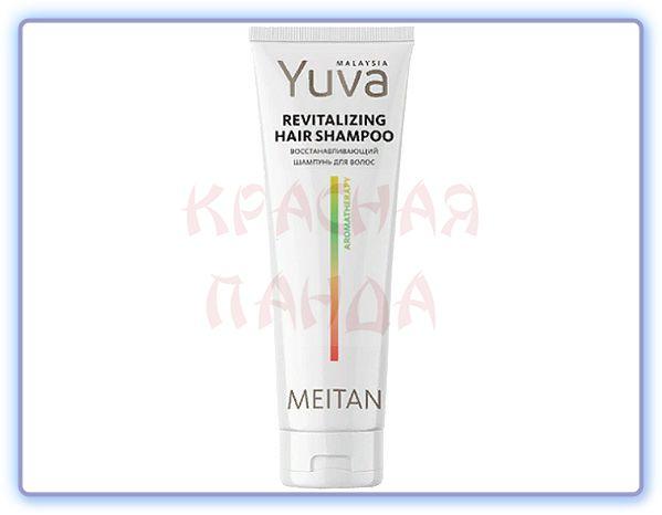 МейТан Yuva Восстанавливающий шампунь для волос