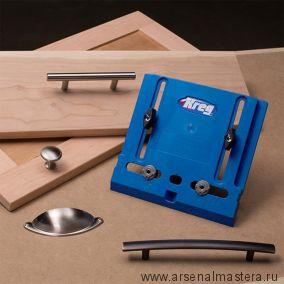 Кондуктор для установки ручек Cabinet Hardware Jig Kreg KHI-PULL-INT