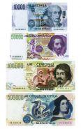 ИТАЛИЯ - набор 10000-500000 лир. ОТЛИЧНЫЕ КОПИИ