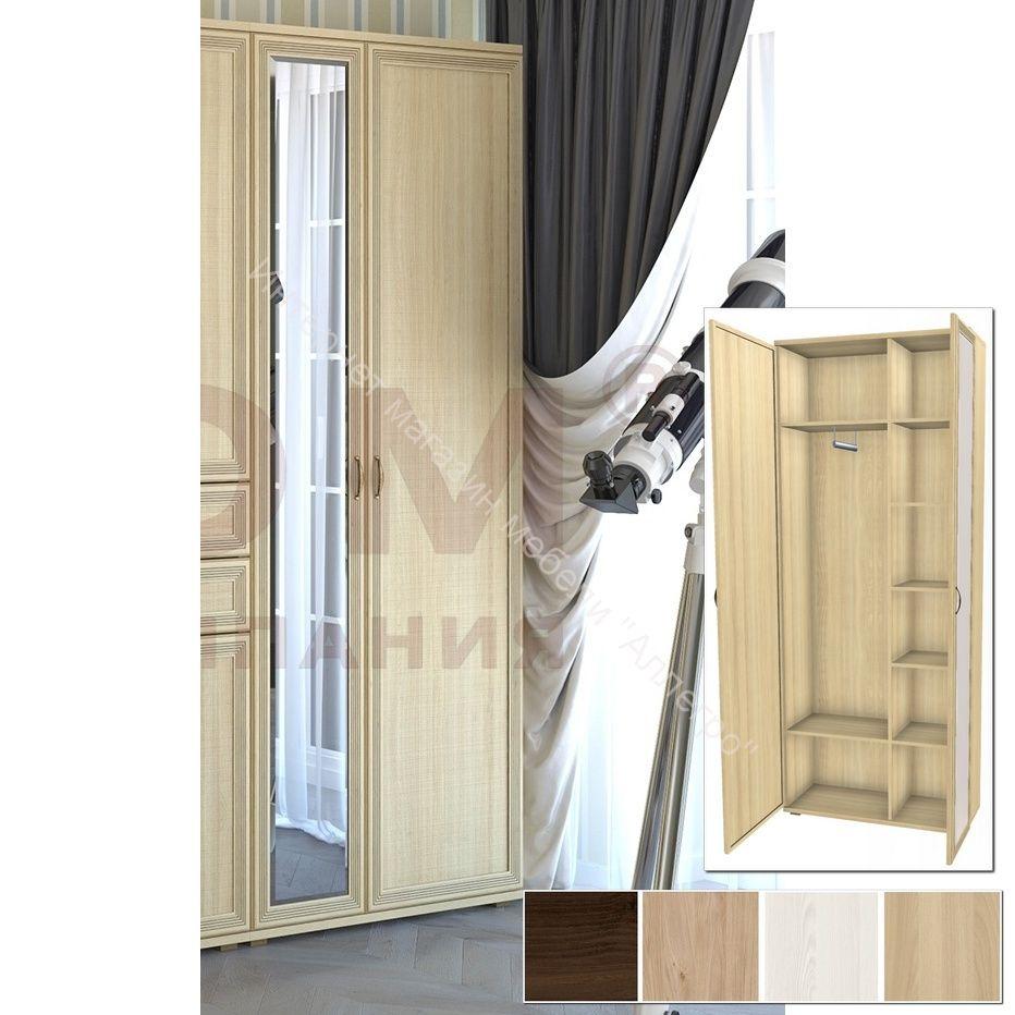 Шкаф ШК-1032 для одежды и белья Карина