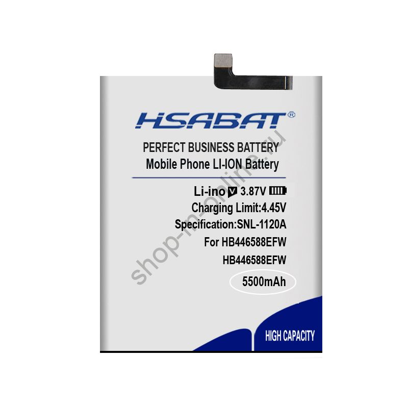 Аккумулятор HB446588EFW 5500 мАч