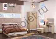 Спальня модульная Линда