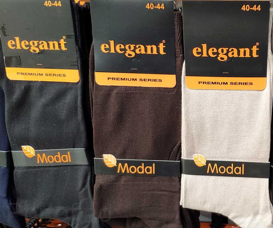 Носки мужские Elegant Qztas модал