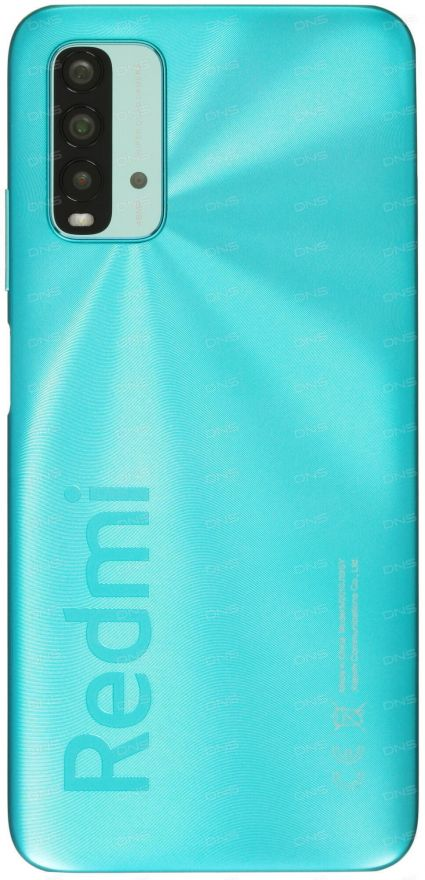 Смартфон Xiaomi Redmi 9T 4/64GB NFC, ocean green