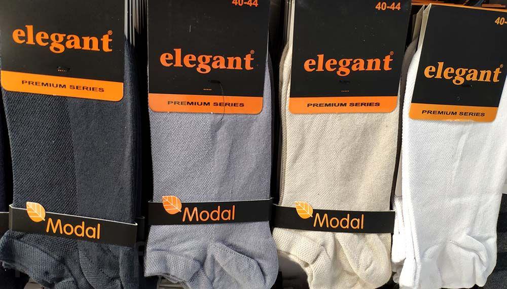 Носки мужские укороченные Elegant Qztas модал