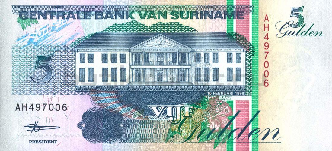 5 гульденов 1998 Суринам