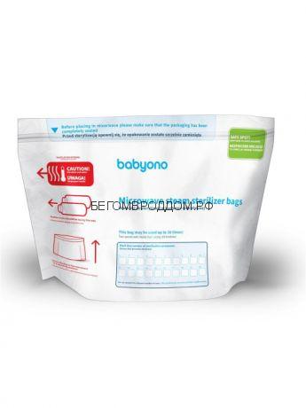 Пакеты для стерилизации в микроволновой печи, 5шт. в уп./BabyOno
