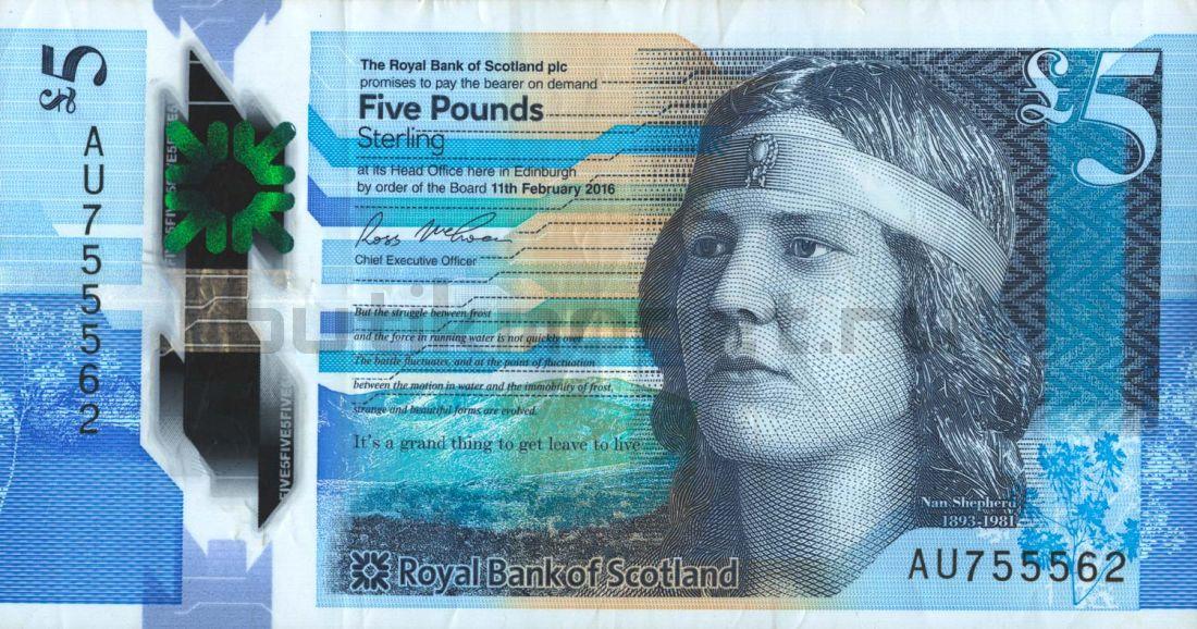 5 фунтов 2016 Шотландия
