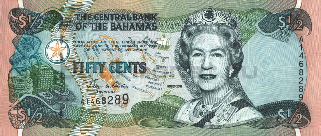 50 центов 2001 Багамы