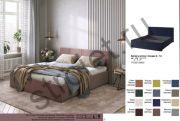Кровать Сандра 2 велюр