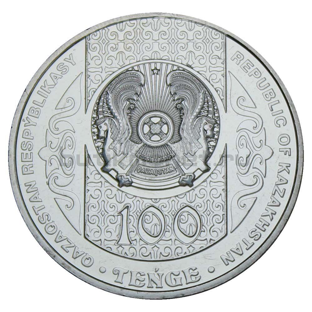 100 тенге 2020 Казахстан Сүндет той (Национальные обряды)