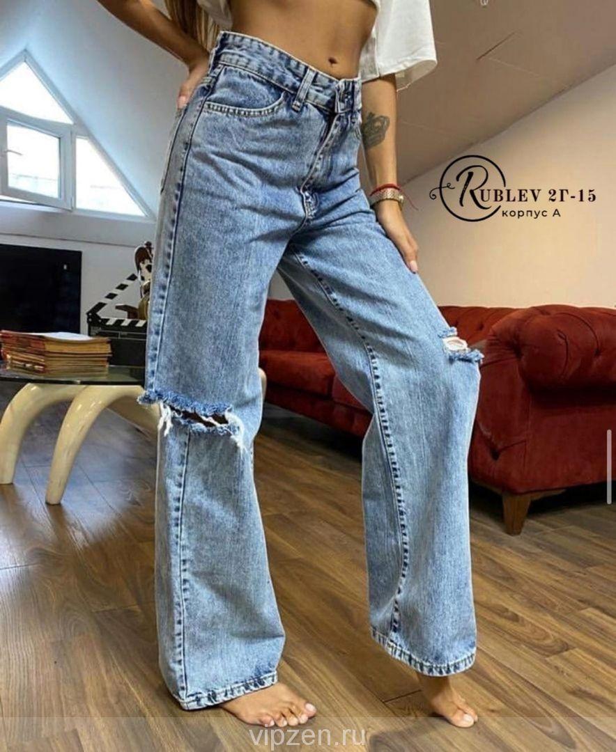 Ультрамодные широкие джинсики