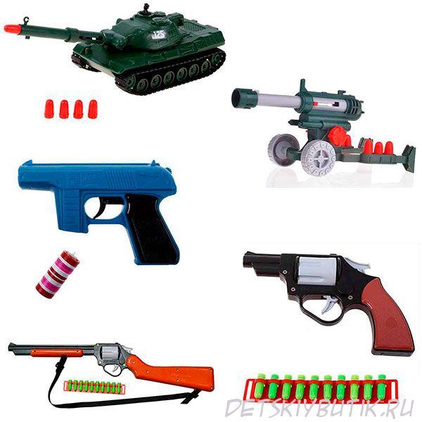 Оружие в ассортименте