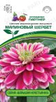 Cinniya-marilandskaya-mahrovaya-Baryshnya-Krestyanka-Malinovyj-Shherbet-Partner