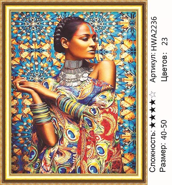 Алмазная мозаика на подрамнике HWA2236