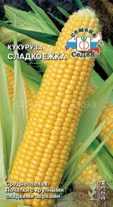 Кукуруза Сладкоежка (СеДек)
