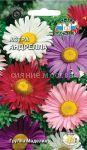 Astra-Andrella-SeDek