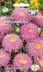 Astra-Varshavyanka-SeDek