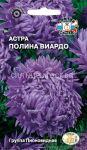 Astra-Polina-Viardo-SeDek