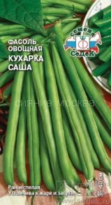 Фасоль овощная Кухарка Саша (СеДек)