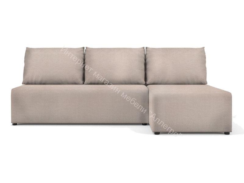 """Угловой диван """"Алиса"""" Savana Plus Ivory кат.1"""