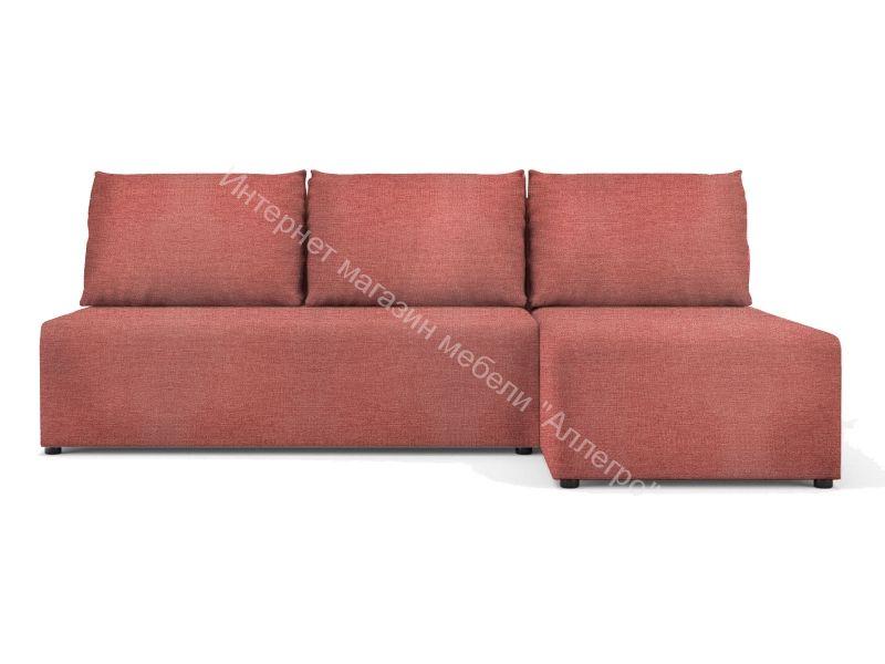 """Угловой диван """"Алиса"""" Savana Plus Coral кат.1"""