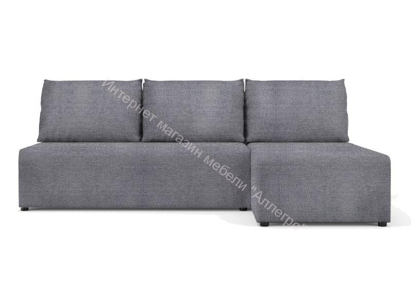 """Угловой диван """"Алиса""""  Savana Plus Ash кат.1"""