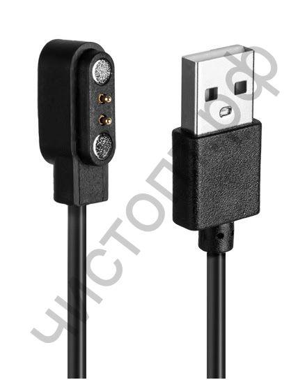 Кабель USB для зарядки часов T500+