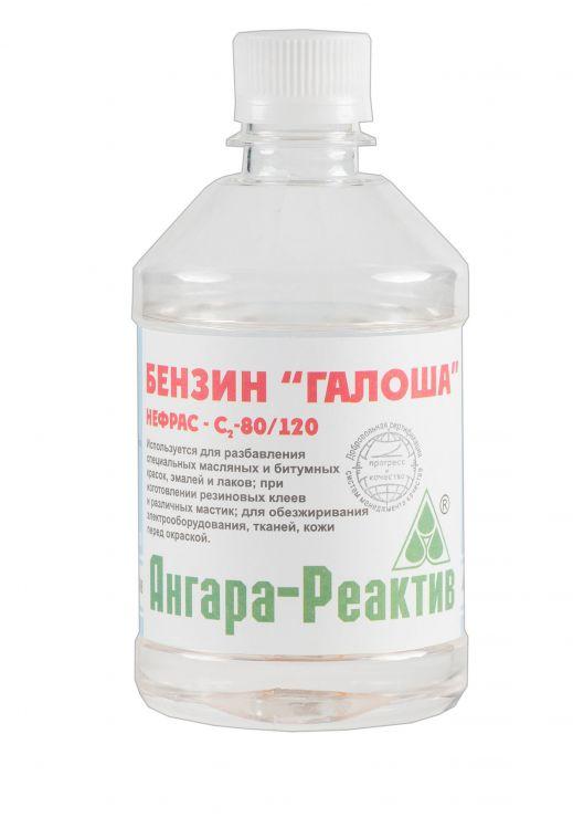 Бензин Галоша 0,5л Ангара-Реактив
