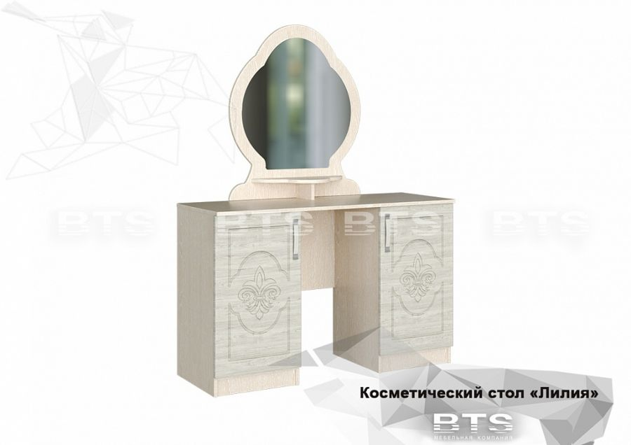 Лилия МДФ косметический стол