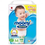 Трусики Moony универсальные 6-12кг, 58шт